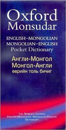 PDF-kirjan lataus ilmaiseksi Oxford Monsudar English-Mongolian & Mongolian-English Pocket Dictionary (English and Mongolian Edition) PDF RTF DJVU