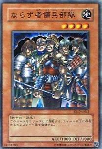 Amazon   遊戯王シングルカード ...