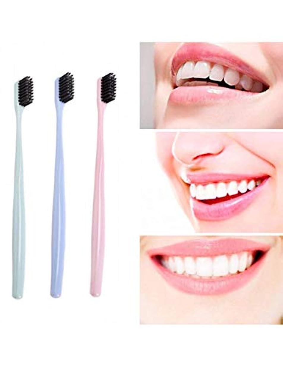揺れる症候群ブースト4個/セット18.5Cm竹炭シンプル歯ブラシ柔らかい硬度歯ブラシ歯大人のための健康ケア、