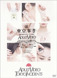 Amazon.co.jp | CS Channel [DVD...