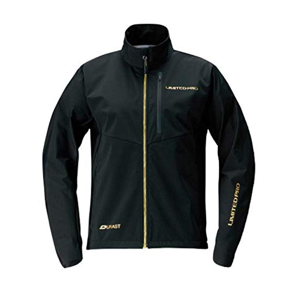 [해외] 시마노 방한 재킷 NEXUSDURAST 리미티드 프로 WJ-156S (XL)