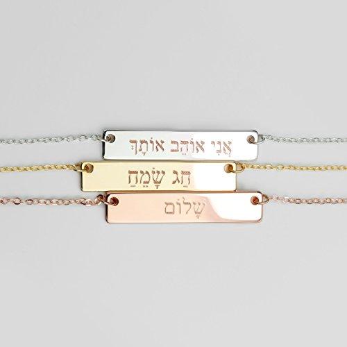 (Hebrew Name Necklace Religious Jewelry Hebrew Jewelry Hebrew Necklace Jewish Necklace Chai Necklace Personalized Monogram Necklace -)