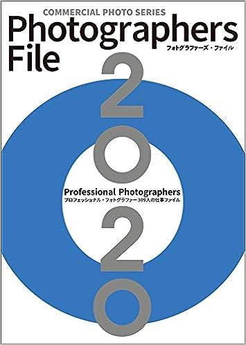 フォトグラファーズ・ファイル:プロフェッショナル・フォトグラファー309人の仕事ファイル