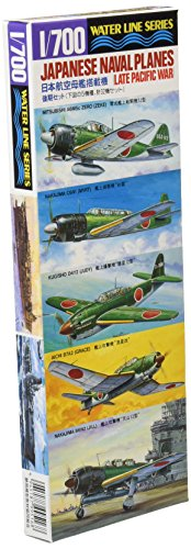 - Tamiya Models Japanese Naval Aircraft Model Kit
