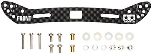 タミヤ ミニ四駆特別企画商品 HG フロントワイドスライドダンパー用カーボンステー 2mm 95284