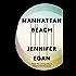 Manhattan Beach: 2017's most anticipated book