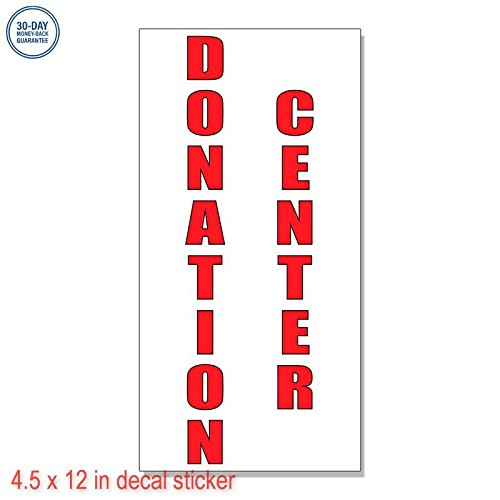 Donation Center Label Decal Sticker Retail Store Vinyl Sign   Sticks To Any Clean Surface 4 5 X 12 In