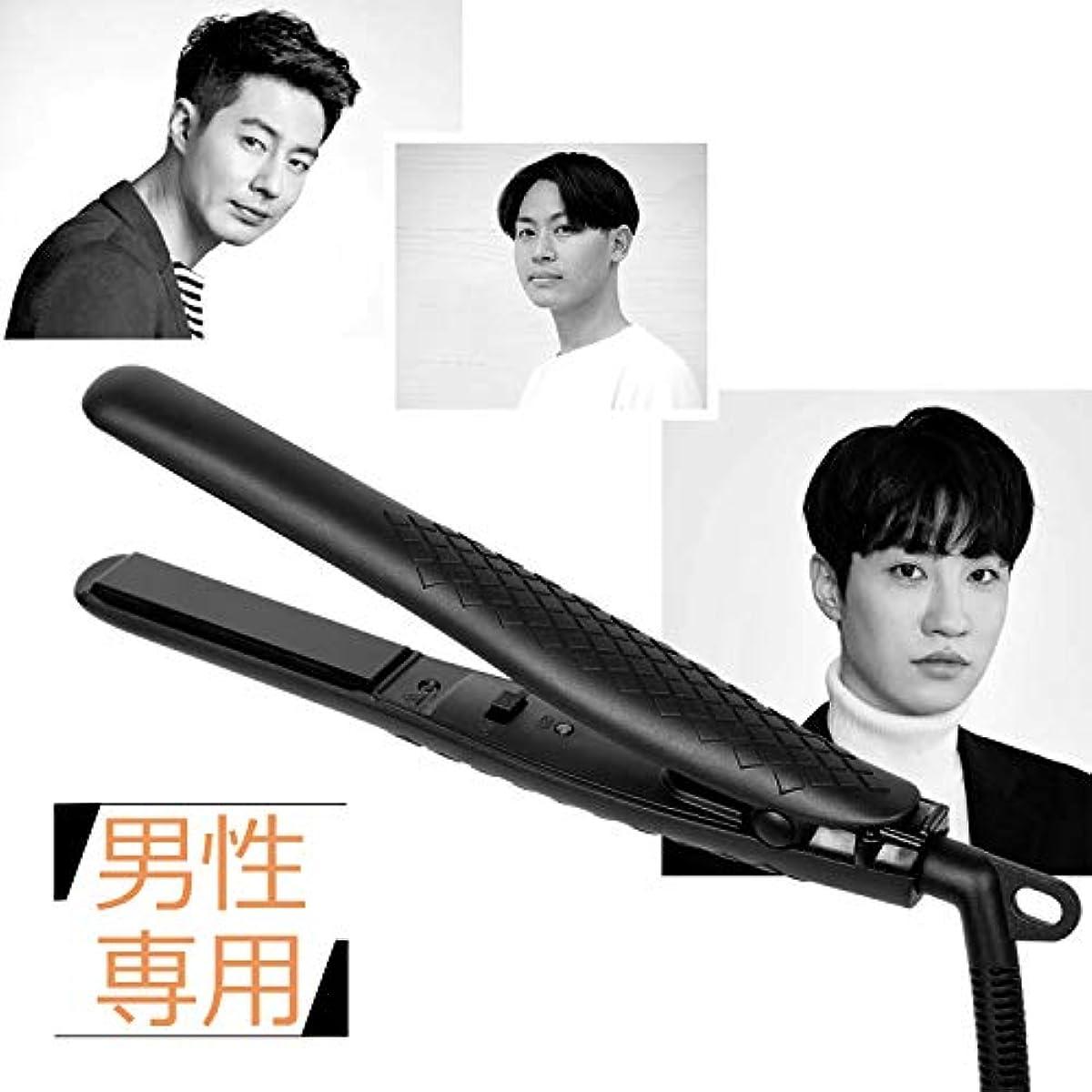 [해외] MOCREO 미니 헤어 아이언고데기 스트레이트 컬 양용 앞머리 운반 해외 대응