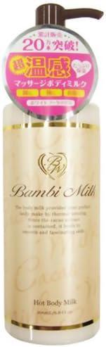 最 バンビ 安値 ミルク