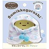 San-X Sumikko Gurashi Clothes for Stuffed Toy Plush dust Pattern
