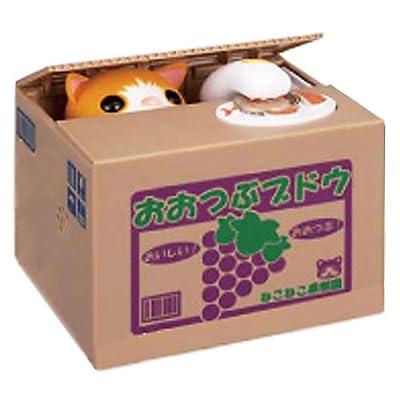 Itazura Coin Bank (Chatora): Toys & Games