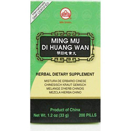 (Ming Mu Di Huang Wan, 200 ct, Min Shan)