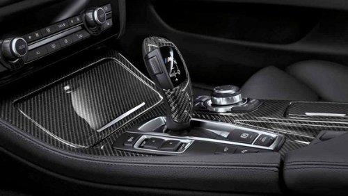 Genuine M Performance Trim Gear Selector Knob BMW 5 7 Series 2008-2011 ()