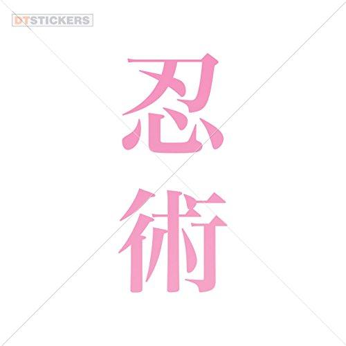 Vinyl Sticker Decal Hieroglyph Ninjutsu Atv Car Garage bike combative success actions tough (11 X 5,01 Inches) Pink