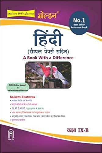 golden hindi with sample papers a book with a difference for class