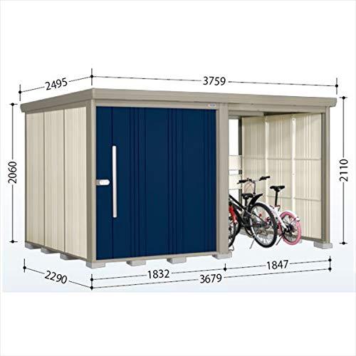タクボ物置 TP/ストックマンプラスアルファ TP-Z37R22 一般型 結露減少屋根 『駐輪スペース付 屋外用 物置 自転車収納 におすすめ』 ディープブルー B07MTYVQY2
