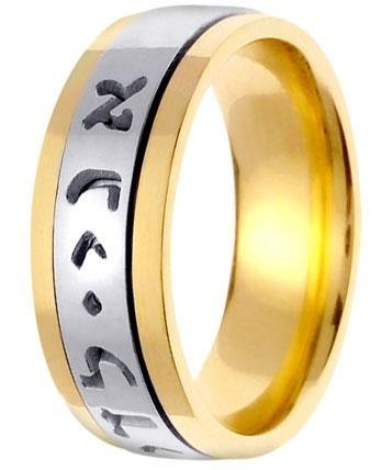 LA boda 14KLAW546-S13 7.5mm 14K Two Tone hebreo soy para mi Amado Spinning Center Wedding Band - Tama-o 13: Amazon.es: Amazon.es