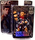 Round 5 UFC Ultimate Collector Series 1 LIMITED EDITION Action Figure Lyoto The Dragon Machida review