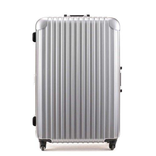 (ワールドスカイ)WORLDSKYAIRTRAVELER(エアートラベラー)スーツケースAT-63-005SILVER(クリスタルシルバー)Mサイズ(63cm)/約65L[並行輸入品]