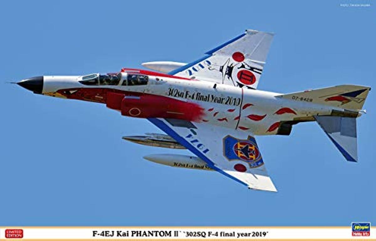 [해외] 하세가와 1/48 F-4EJ개 슈퍼 팬텀 302SQ F-4 파이널 이어 2019 프라모델  07475
