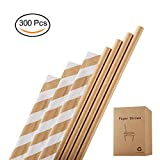 Brown Paper Straws,300 Pack Individually Wrapped,Plasticless,100% Biodegradable,Food-Safe 7 3/4 inches Dye-Free Paper Straws