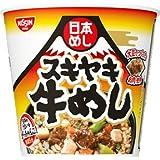 日清食品 日本めし スキヤキ 牛めし 99g×6個