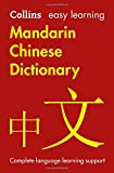 Collins Easy Learning Chinese — Easy Learning Mandarin Chinese Dictionary