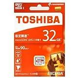 東芝 microSDHC 32GB Speed class10/ UHS-I class3 最大90MB/s 高速のEXCERIAシリーズ THN-M302R0320C4 [並行輸入品]