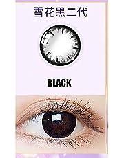 SSB-YXYJ, 1 paar Grijs Chocolate Black Lenses Kawaii Eye Contacten Lenzen for Eyes, jaarlijks gebruik met Case, 0.00 dioptrie