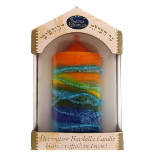 Safed Candles Pillar Havdalah Candle with Rainbow Stripes and Blue Lines (Pillar Safed Candles)