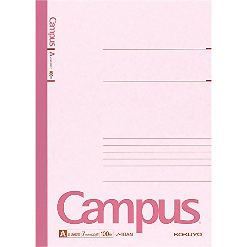 "(Japan Import) Kokuyo ""Cumpus Notebook"" B5"