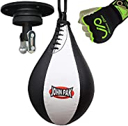 JP Rex Leather Speed Bag Set - Boxing Ball with Swivel & Gel Gl
