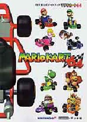 Price comparison product image Mario Kart 64 - Nintendo Official Guide Book (Wonder Life Special) (1997) ISBN: 4091025714 [Japanese Import]