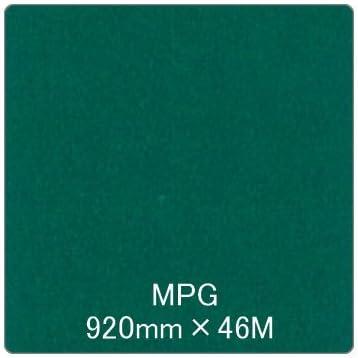 反射シート MPG 920mm×46M グリーン
