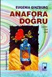 img - for Anaforun IcInde book / textbook / text book