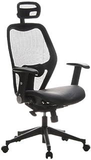 Alcampo sillas gaming | Sillas Gaming