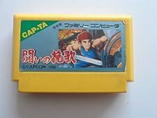 Nintendo Famicom Tatakai no Banka NES FC