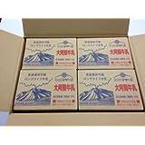 らくのうマザーズ 大阿蘇牛乳 1000ml紙パック 24本 [ 12(6×2)本入×(2ケース) ]