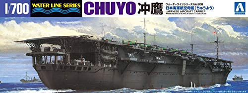 Aoshima Japanese Aircraft Carrier Chuyo Model Kit