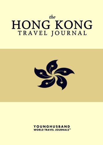 Download The Hong Kong Travel Journal PDF