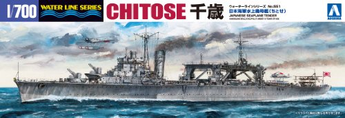551 Series (Thousand years 1/700 Water Line Series No.551 Japanese Navy seaplane carrier (japan import))