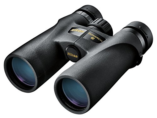 Nikon 7540 MONARCH Binocular Black