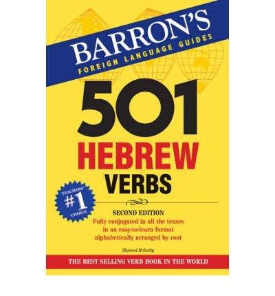 501 Hebrew Verbs (Barron's 501 Hebrew Verbs) [Paperback] [2007] (Author) Shmuel Bolozky Ph.D.