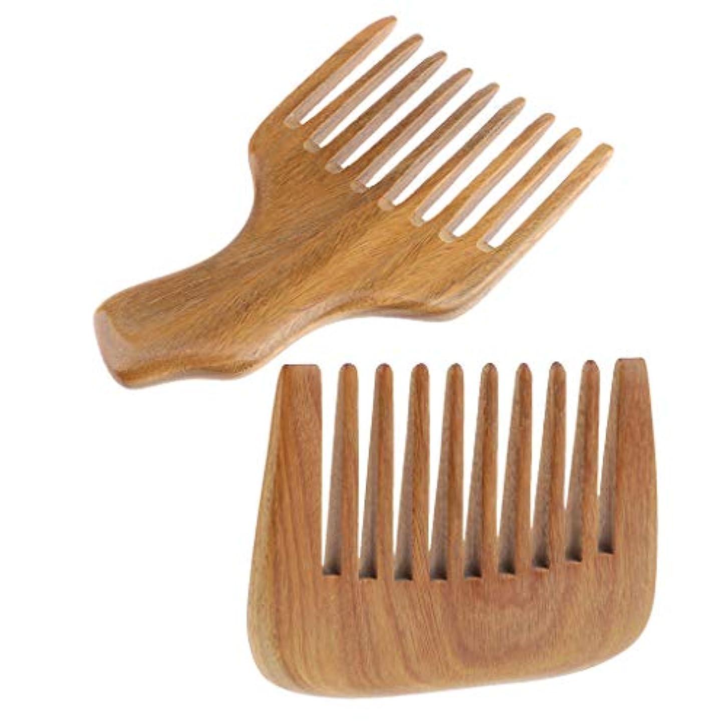 同級生櫛ハイライトB Blesiya 2個 木製櫛 ウッドコーム ワイド歯 ヘアーサロン 高品質