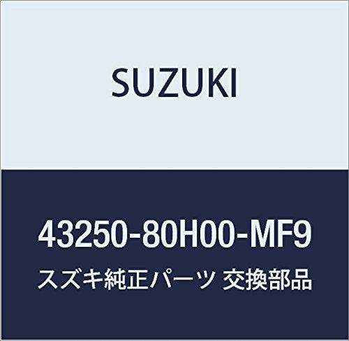 SUZUKI (スズキ) 純正部品 キャップ ホイール(レッド/シルバー) ツイン 品番43250-80H00-MF9 B01M1JB5UH