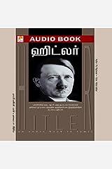 Hitler Audible Audiobook