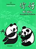 Ni Hao 1: Simplified Character Workbook (3rd Edition)