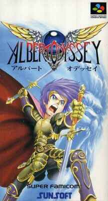 Albert Odyssey (Japanese Import Video Game)