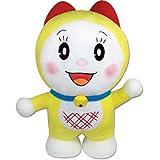 Great Eastern GE-52737 Doraemon 12-Inch Standing Pose Dorami Stuffed Plush