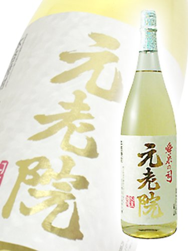 芋麦焼酎 元老院(げんろういん) 1.8L